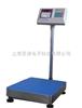 SCSYAJIN 2013热销电子秤 限量抢购 500KG带打印电子台秤包邮