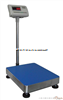 3188-300力衡300kg计重台秤 高精度台秤批发