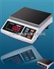 6公斤0.2克计重电子秤(双面显示)力衡电子秤价格zui低