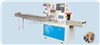 QD-250C供应QD-250C全自动挂面枕式包装机