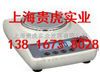 JY1001电子天平,JY1201电子秤