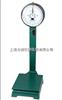 TTZ保定度盘指针机械台秤低价销售中