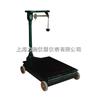 TGT-1000B太原1000B型机械磅秤**1吨机械台秤特价促销