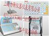 XK3108-PPW电子打印秤30kg高精度打印秤 1g精度