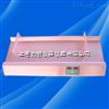 HGM-3001HGM-30010-3岁电子婴儿身高体重秤,50公斤婴儿秤