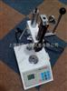 弹簧拉压试验机弹簧拉压试验机新品规格