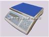 PW青岛PW3kg-30kg电子秤