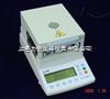 DS100ADS100A电子卤素水份测定仪价格优惠