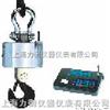 OCS-SZ5T大同OCS-SZ5T无线遥传电子吊秤现货热卖中