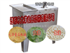 QP香蕉切片机,高品质蔬菜切圆圈机