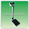 TCS-150-RT供应石家庄电子身高体重秤@人体秤@身高体重测量仪
