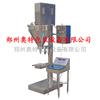粉末自动定量包装机
