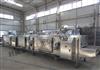 SD-S-1.5T-1H水产品速冻机-水产品隧道式速冻机-水产品液氮速冻机-水产品超低温速冻机