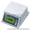 9903武汉9903电子防水秤(计重秤)厂家直销