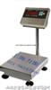 TCS-A12ES西安电子防水秤@电子台秤