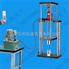 测试架电动液压型拉压测试架使用说明