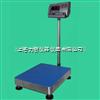 XK3190-A12E力衡500kg电子计重台秤现货热卖中