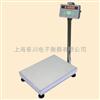 150公斤打印電子臺秤,300kg電子臺秤,500千克臺秤價格