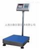 TCS-A1+P南京500公斤打印秤@超大台面电子打印秤厂家直销