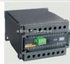 BD-3P直流电流、电压隔离器