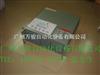 广州江门CP6830倍福工控机维修BECKHOFF工控机维修CP6830