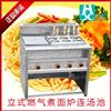 HX-61燃气六煮面炉连汤池一体机 商用多功能煮面炉带汤锅 麻辣烫机