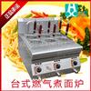 HX-8商用台式六头燃气煮面炉 台式6头麻辣烫机 分煮炉 多功能带水龙头