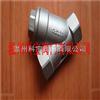 150LB-美标NPT内螺纹过滤器1/2-3寸
