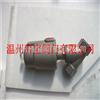 气动焊接不锈钢头耐高温角座阀