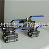 q11fQ61F-100/160c锻钢焊接高压球阀1/2-4寸