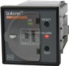 ASJ20-LD1C安科瑞剩余电流继电器ASJ20-LD1C直销