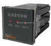 WH48-11安科瑞智能型可操作温湿度控制器WHD48-11厂家价格