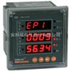 ACR200E安科瑞96方形三相功率表ACR200E厂家直营