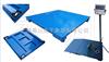 DCS-XC-A3吨电子平台磅秤,3吨平台电子秤,3吨不锈钢电子平台地磅