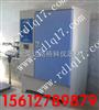 40B/60B/90B<br>标养箱 标养箱 标养箱价格