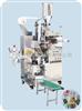 QD-18II供应玫瑰荷叶茶包装机 组合花草茶茶叶包装机