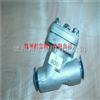 pn320/420锻钢对焊自密封过滤器1/2-2寸