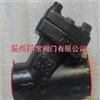 PN320/420锻钢法兰自密封过滤器1/2-3寸