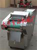 DQC大葱切段机,专业海带切丝机供应