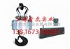 吊秤20吨shan西,上海10吨电子吊称