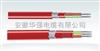 HWL型恒功率并聯電伴熱帶