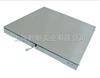 上海勤酬供应0.5T双层不锈钢面板地磅