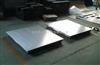 单层地磅-不锈钢  单层不锈钢地磅  不锈钢地上衡  电子防水地磅