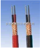 BA-YPVP-3*1.5防爆型本质安全仪表信号电缆