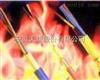 NH-VV22-3*25耐火钢带铠装电力电缆