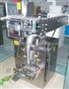 链斗式立式包装机
