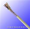 LiHCH TP 10*2*0.75 电缆
