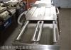 DZ-600厂家供应火锅底料包装机