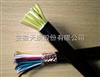 DDZ-KVVP-19*1.5低烟低卤阻燃控制电缆