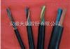 YVFRP-7*1.0铜丝屏蔽耐寒软电缆
